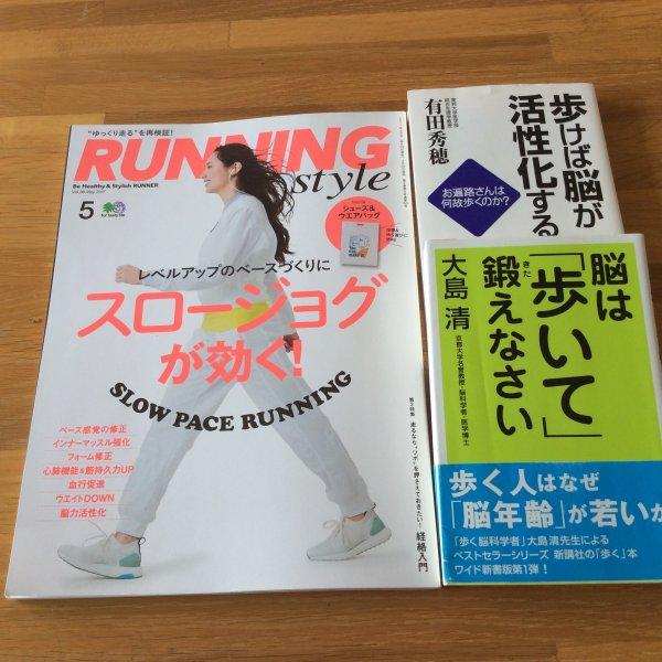 f:id:hyamasaki:20170328224959j:plain