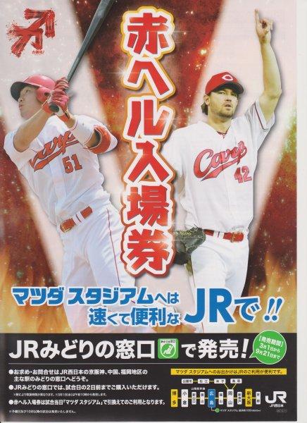 f:id:hyamasaki:20170331203238j:plain