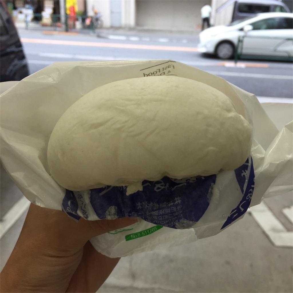 f:id:hyamasaki0101:20170929235022j:image