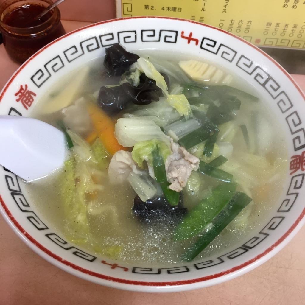f:id:hyamasaki0101:20180129220102j:plain