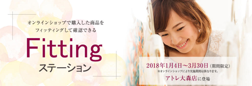 f:id:hyamasaki0101:20180223171505p:plain