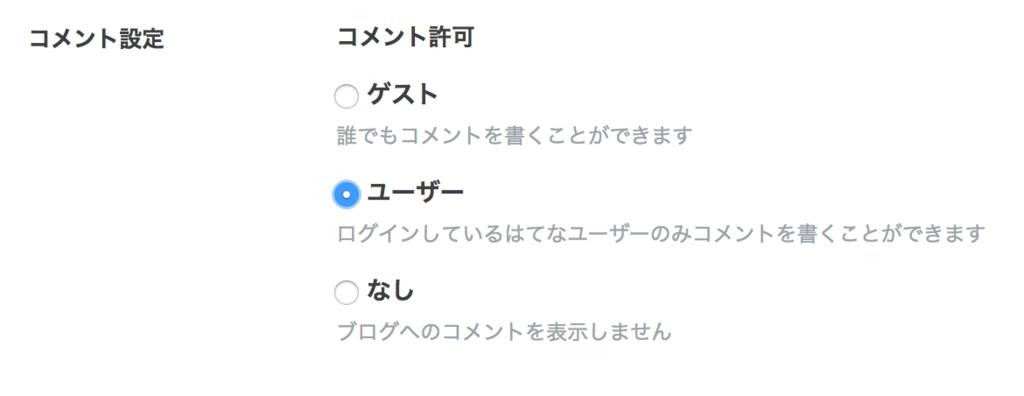 f:id:hyamasaki0101:20180317230218p:plain