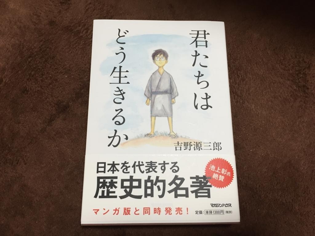 f:id:hyamasaki0101:20180329212823j:plain