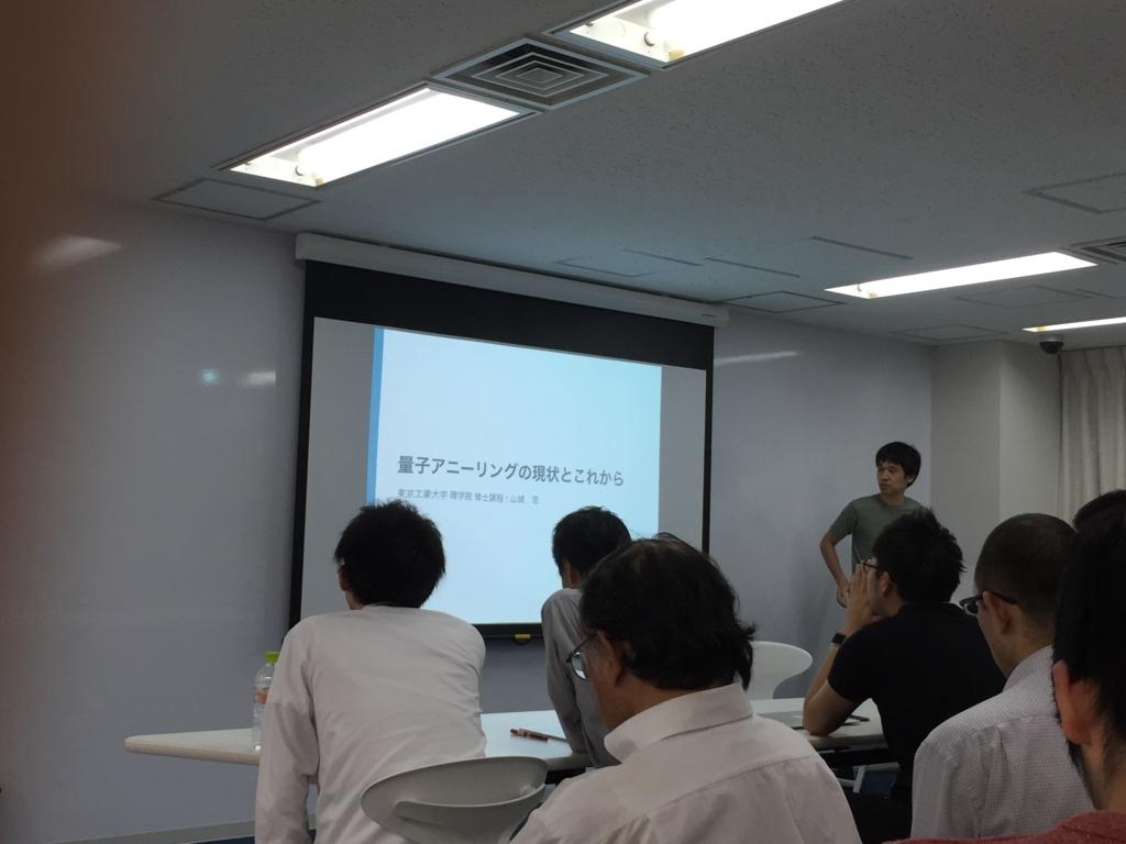 f:id:hyamasaki0101:20180525233654j:plain