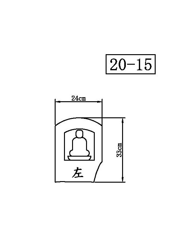 f:id:hyamatyan:20200219145250j:plain