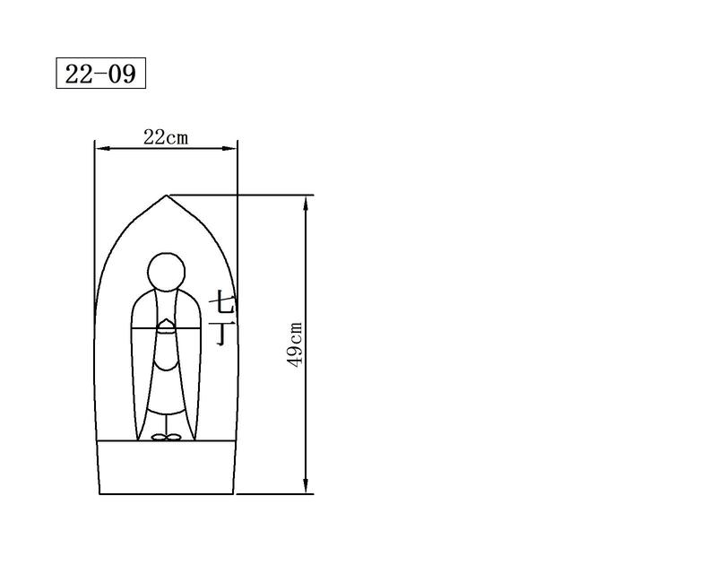 f:id:hyamatyan:20200320232751j:plain