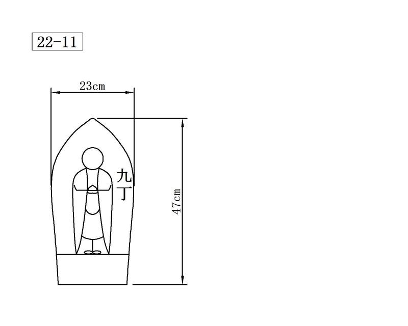 f:id:hyamatyan:20200320232831j:plain
