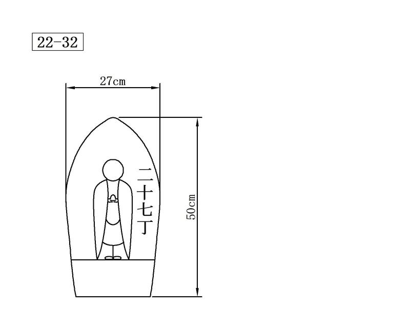 f:id:hyamatyan:20200325115344j:plain