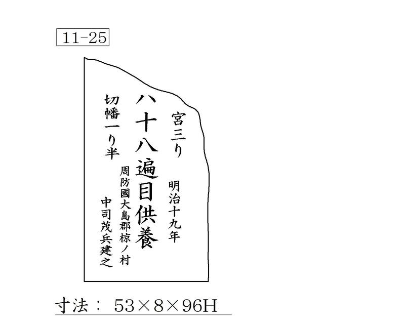 f:id:hyamatyan:20200623103046j:plain