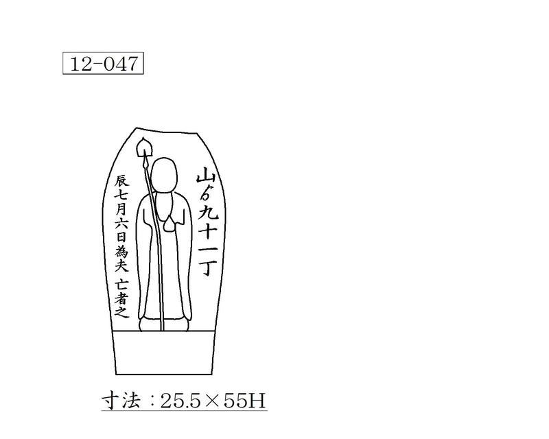 f:id:hyamatyan:20200702204003j:plain
