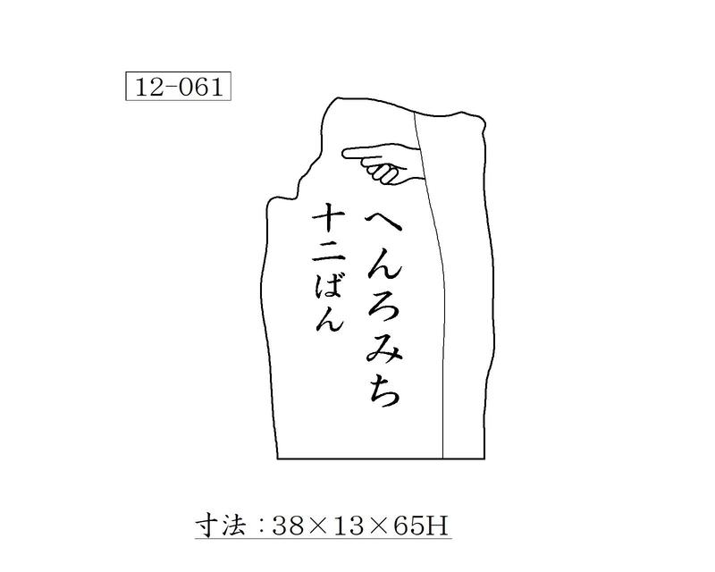 f:id:hyamatyan:20200702204218j:plain