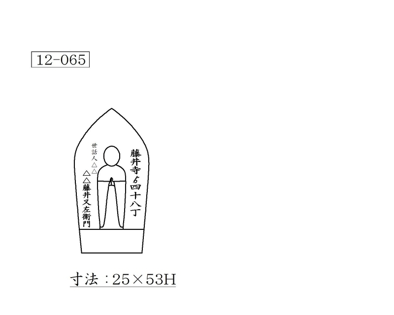 f:id:hyamatyan:20200702204251j:plain