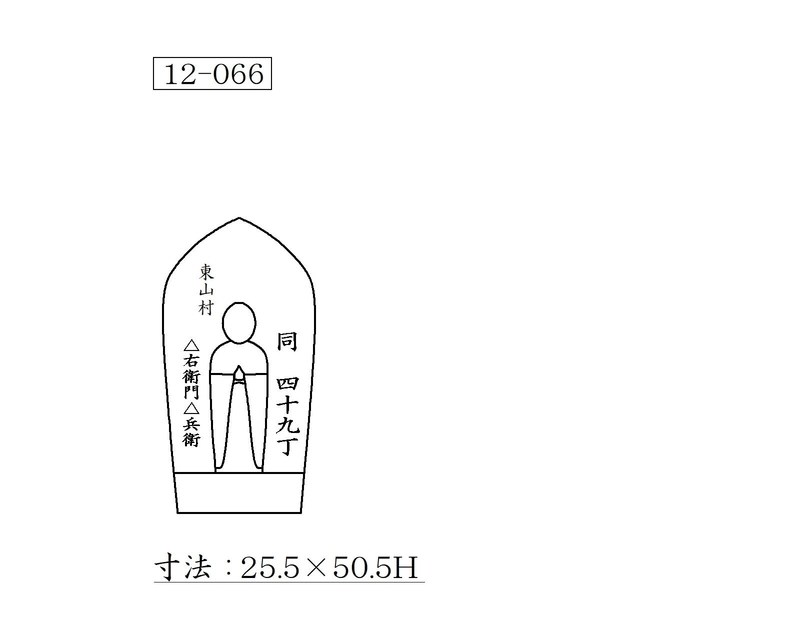 f:id:hyamatyan:20200702204305j:plain