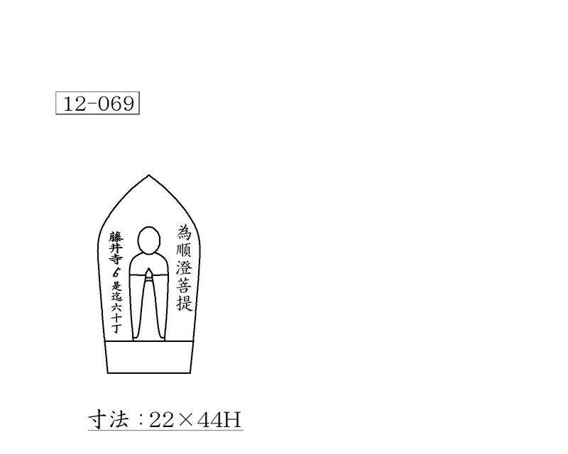 f:id:hyamatyan:20200702204328j:plain