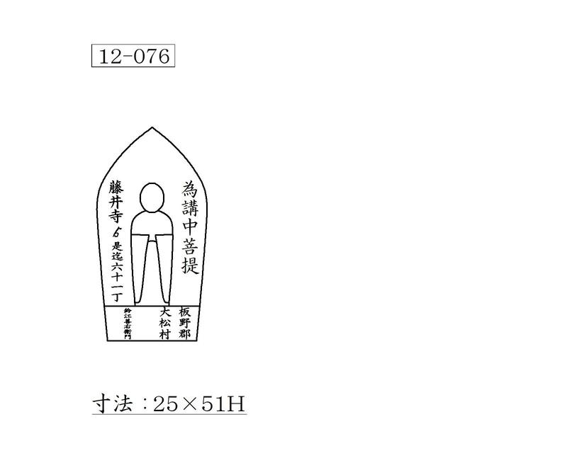 f:id:hyamatyan:20200702204441j:plain