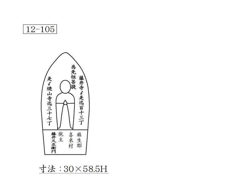 f:id:hyamatyan:20200705203856j:plain
