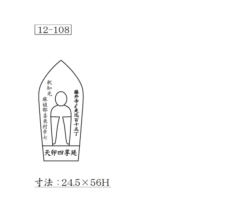 f:id:hyamatyan:20200705203927j:plain