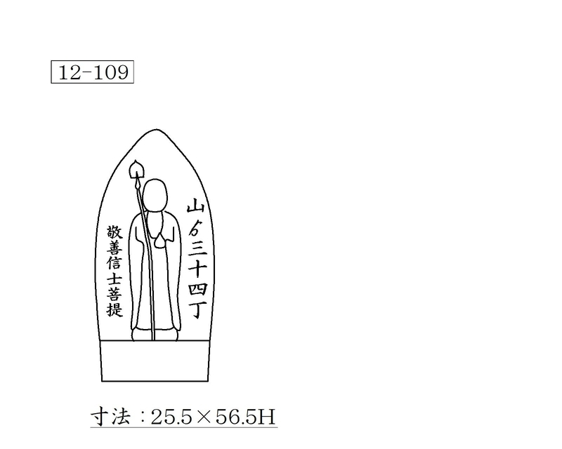 f:id:hyamatyan:20200705203940j:plain