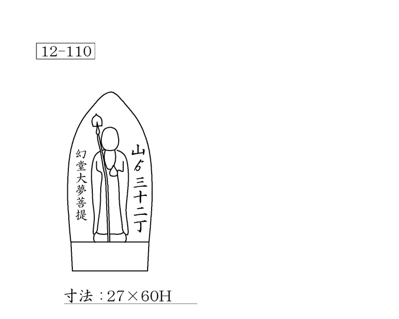 f:id:hyamatyan:20200705203949j:plain