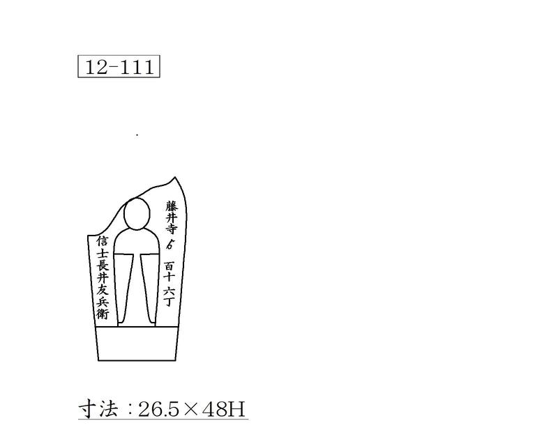f:id:hyamatyan:20200705204005j:plain