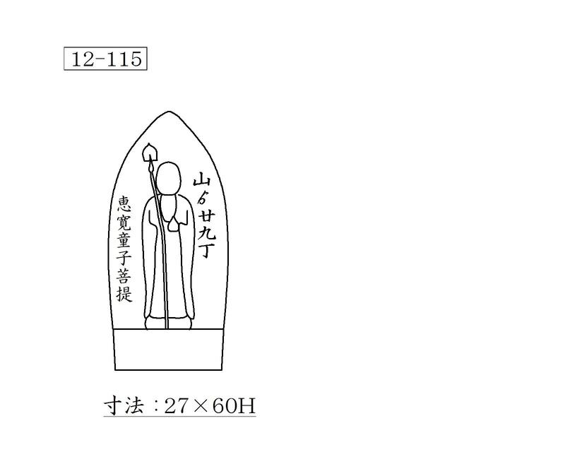 f:id:hyamatyan:20200705204040j:plain