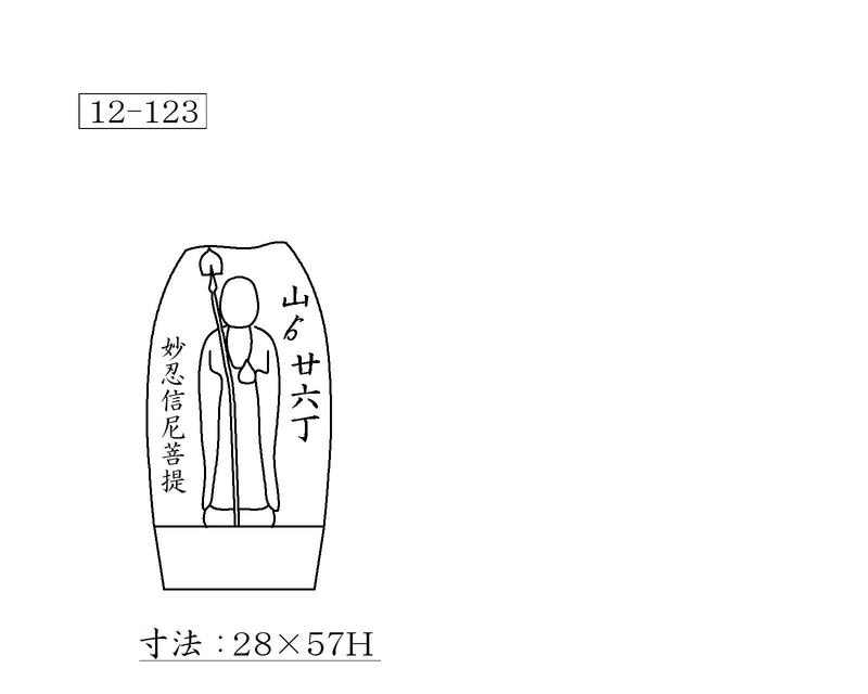 f:id:hyamatyan:20200705204205j:plain