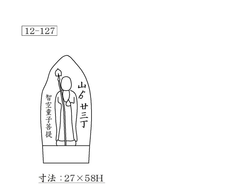 f:id:hyamatyan:20200705204256j:plain