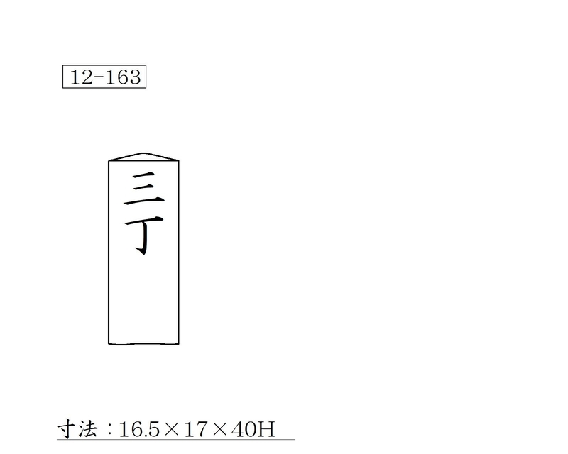 f:id:hyamatyan:20200706185117j:plain