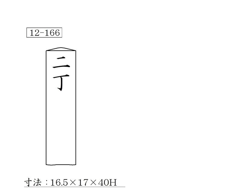 f:id:hyamatyan:20200706185154j:plain