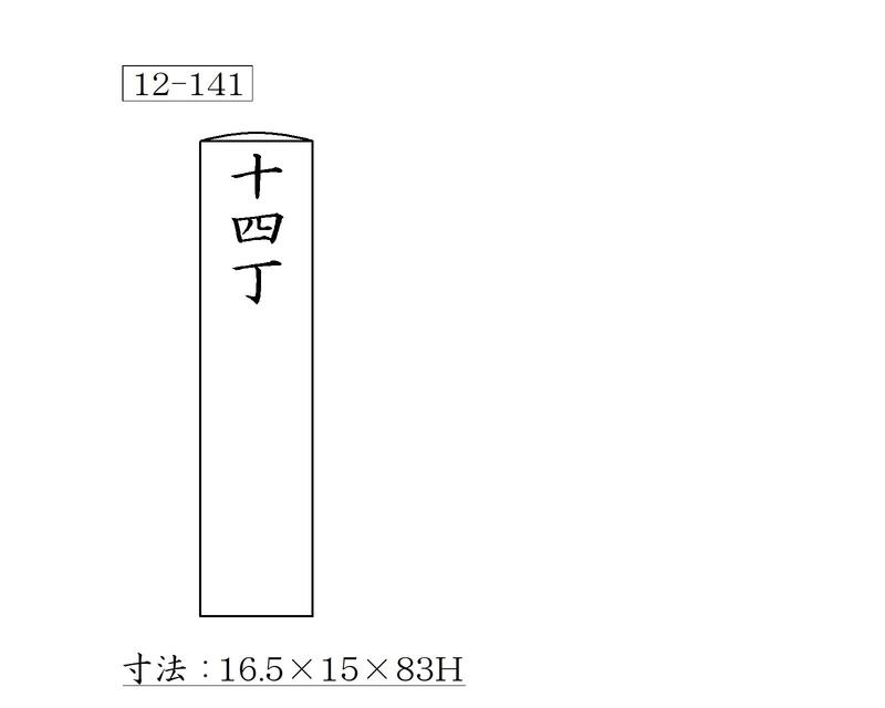f:id:hyamatyan:20200706185318j:plain