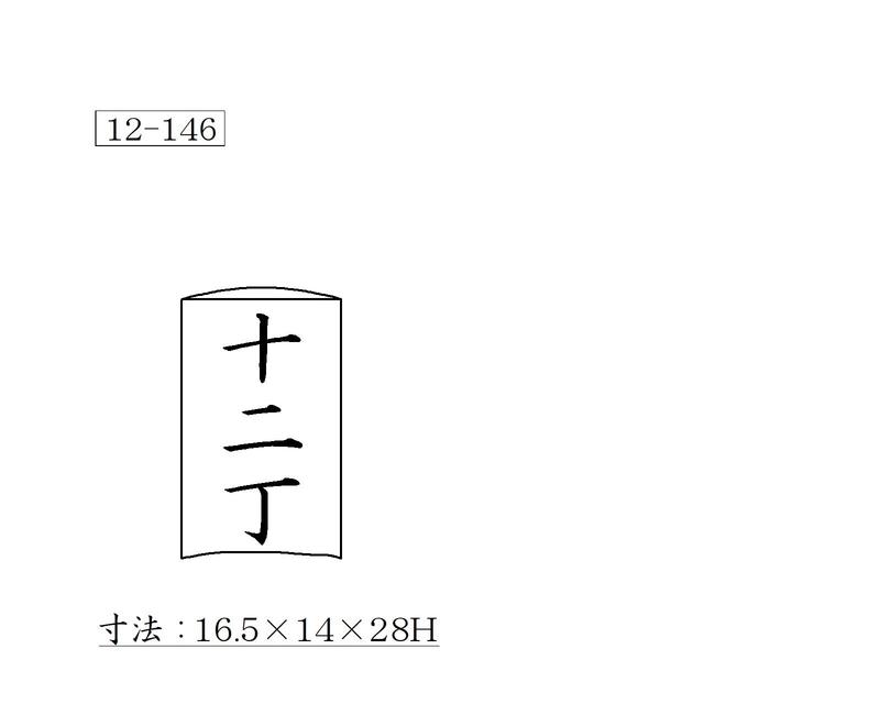 f:id:hyamatyan:20200706185433j:plain