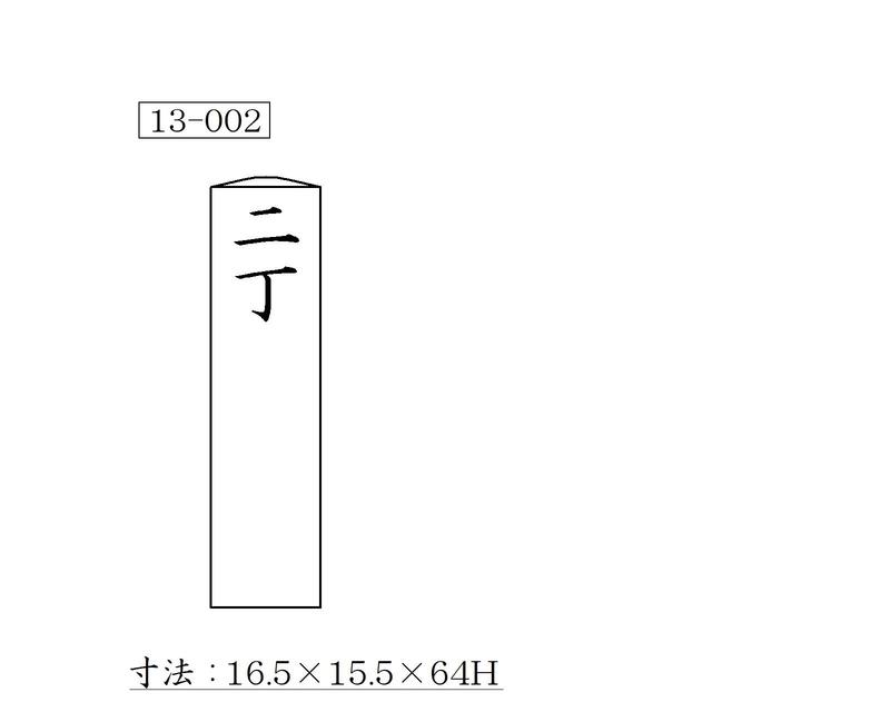 f:id:hyamatyan:20200709144025j:plain