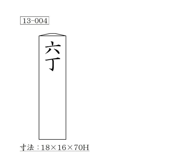 f:id:hyamatyan:20200709144036j:plain
