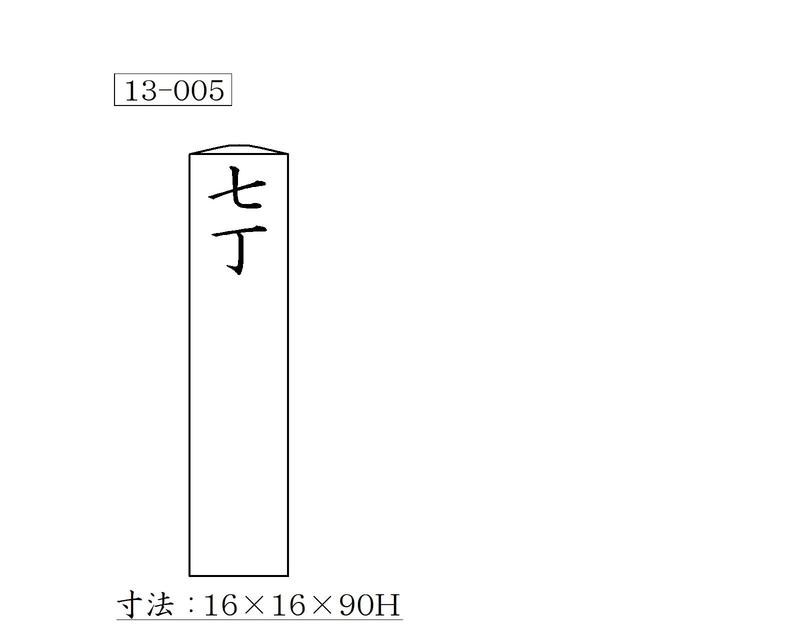 f:id:hyamatyan:20200709144046j:plain