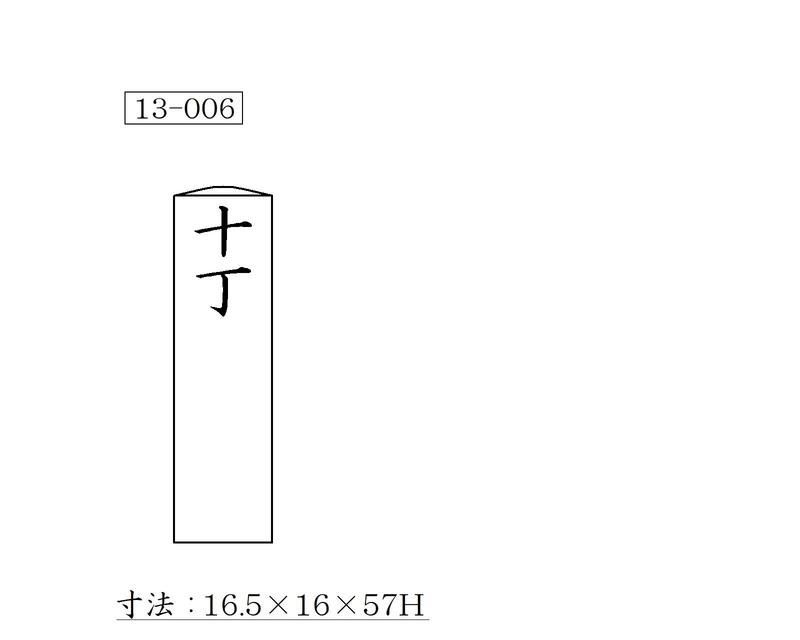 f:id:hyamatyan:20200709144058j:plain