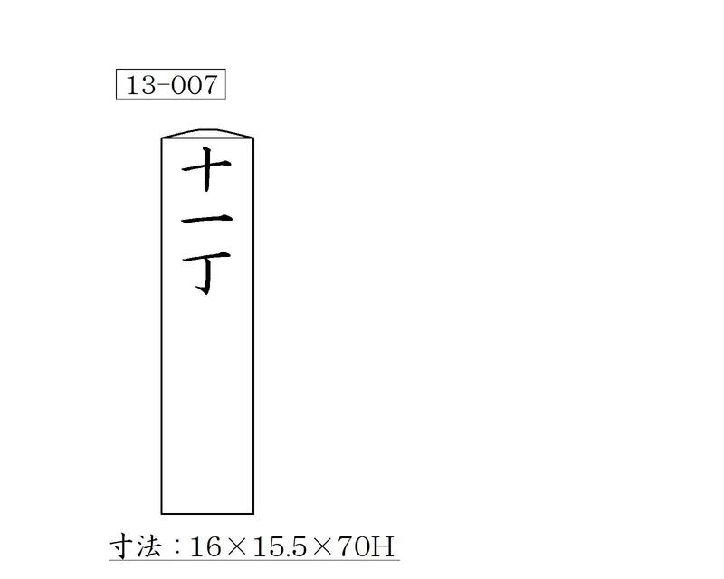 f:id:hyamatyan:20200709144108j:plain