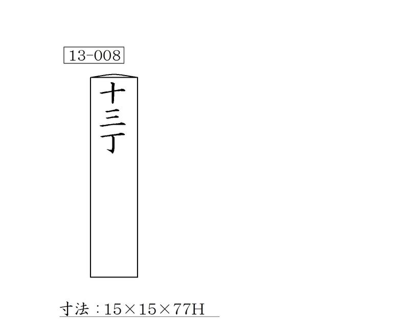 f:id:hyamatyan:20200709144120j:plain