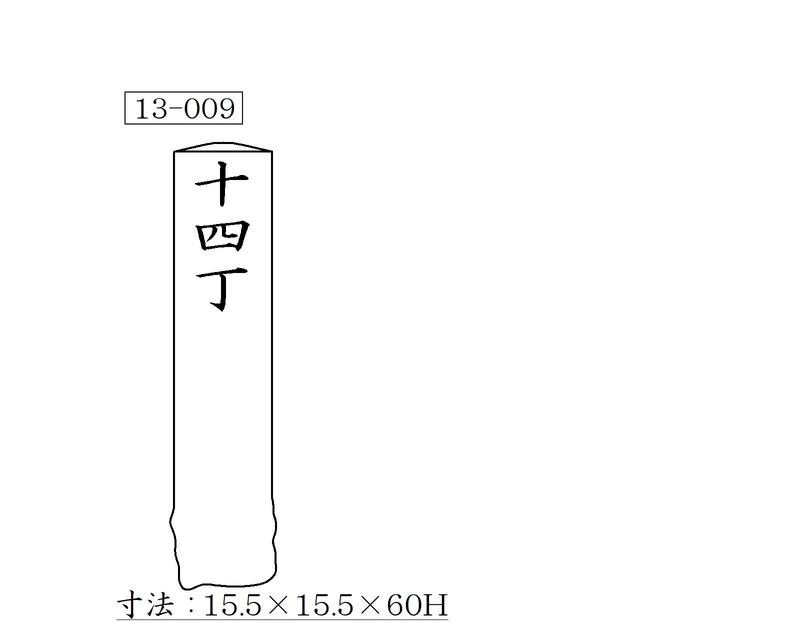 f:id:hyamatyan:20200709144130j:plain