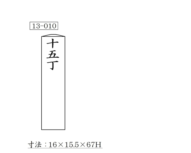 f:id:hyamatyan:20200709144141j:plain