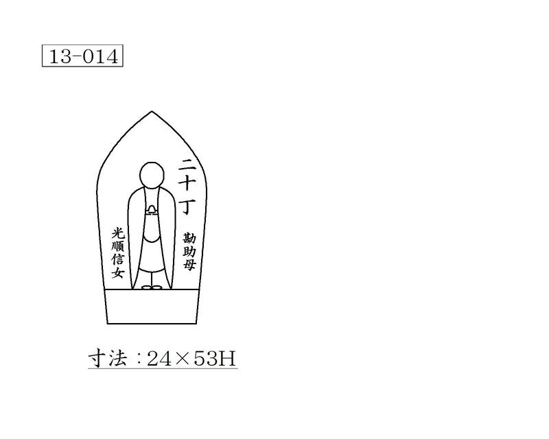 f:id:hyamatyan:20200709144207j:plain