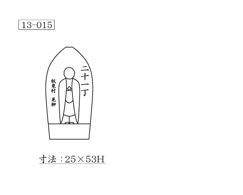 f:id:hyamatyan:20200709144218j:plain