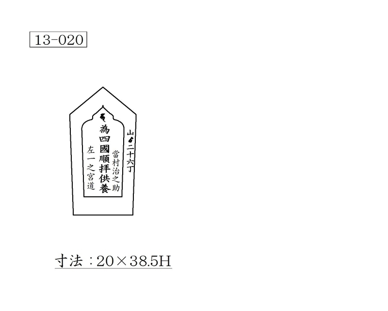 f:id:hyamatyan:20200709144309j:plain