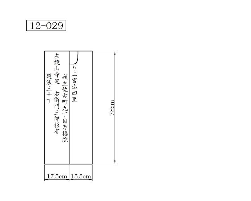 f:id:hyamatyan:20200709144404j:plain