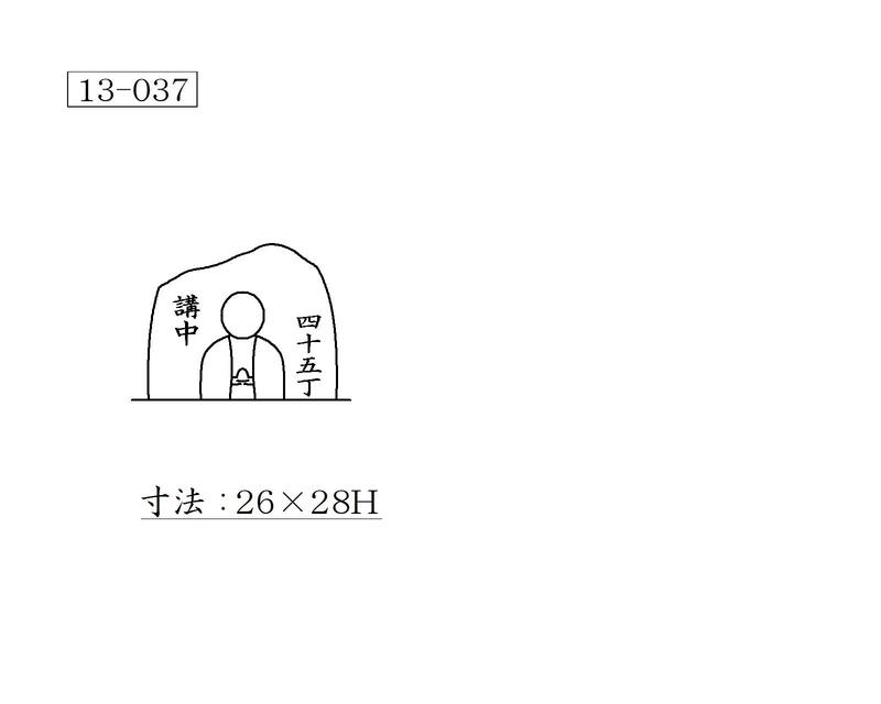 f:id:hyamatyan:20200712105254j:plain