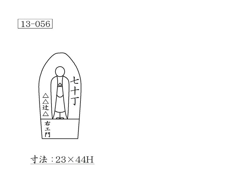 f:id:hyamatyan:20200712105506j:plain