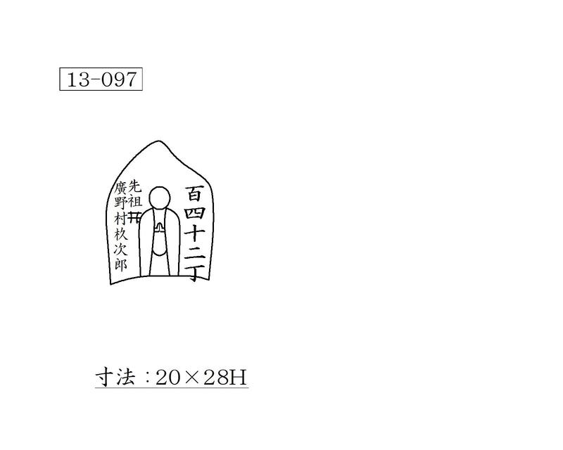 f:id:hyamatyan:20200715160303j:plain