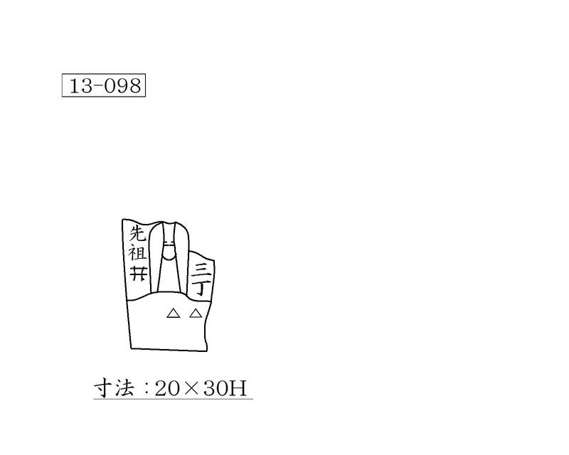 f:id:hyamatyan:20200715160314j:plain
