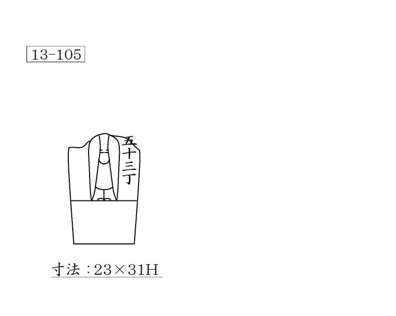 f:id:hyamatyan:20200715160410j:plain