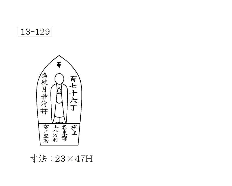 f:id:hyamatyan:20200719114451j:plain