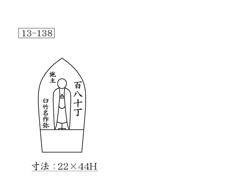 f:id:hyamatyan:20200719114558j:plain